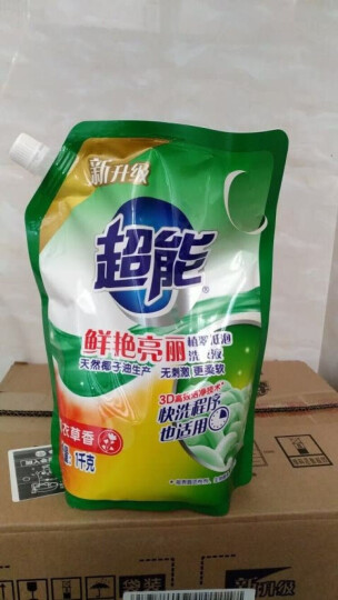 超能11斤套装:双离子洗衣液(焕彩新生)1.5kg+500g*8 整箱装 天然椰油 温和无刺激 护色 晒单图