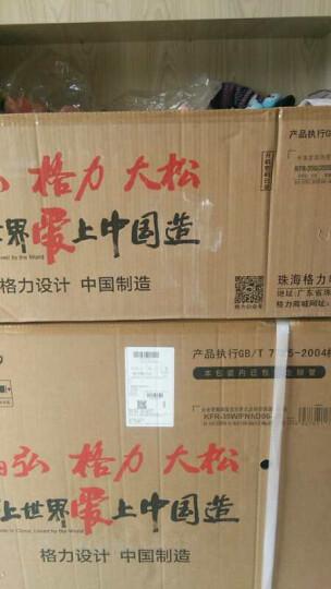 格力GREE 正1.5匹 京致 一级变频 京东微联 冷暖 壁挂式卧室空调挂机KFR-35GW/(355931)FNhAbD-A1 晒单图