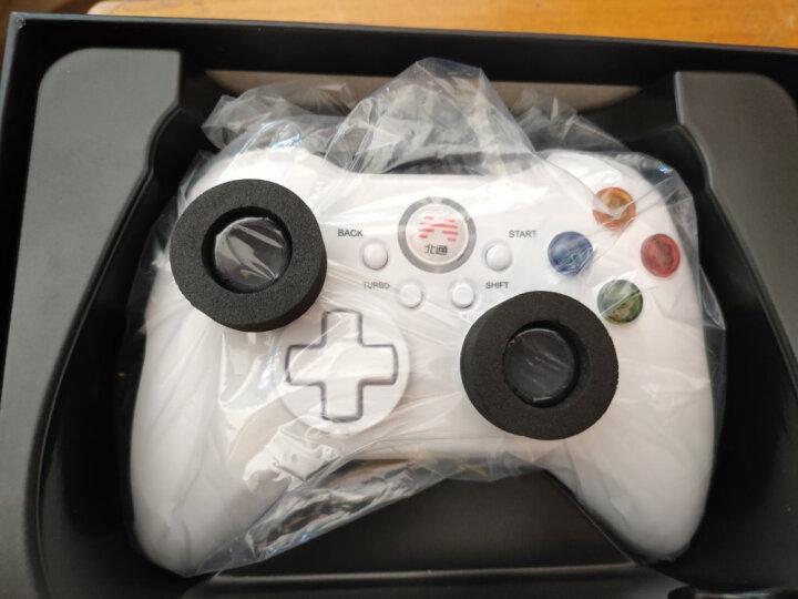 北通 阿修罗2有线游戏手柄xbox360精英PS PC电脑电视Steam最终幻想怪物猎人只狼海贼无双FIFA实况2k 白 晒单图
