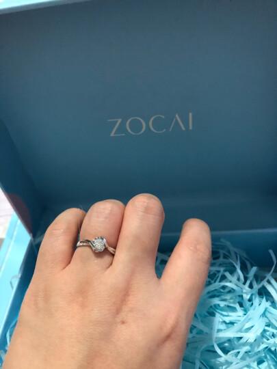 佐卡伊 邂逅 钻戒钻石结婚女戒求婚戒指可裸钻定制 其他参数请联系在线客服(单拍不发货) 晒单图