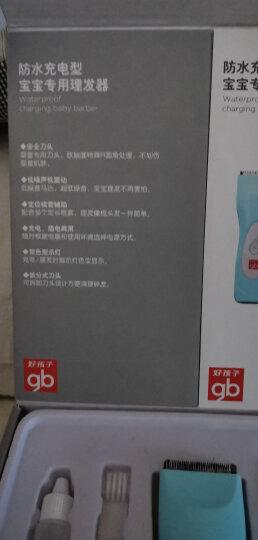 gb好孩子 婴儿理发器 防水充电宝宝剃发器 儿童理发器 新生儿理发  成人可用电推剪发器  天蓝 晒单图