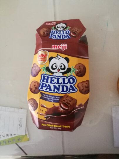 新加坡进口 明治(Meiji)小熊饼干双重巧克力夹心 50g 网红成人儿童零食 晒单图