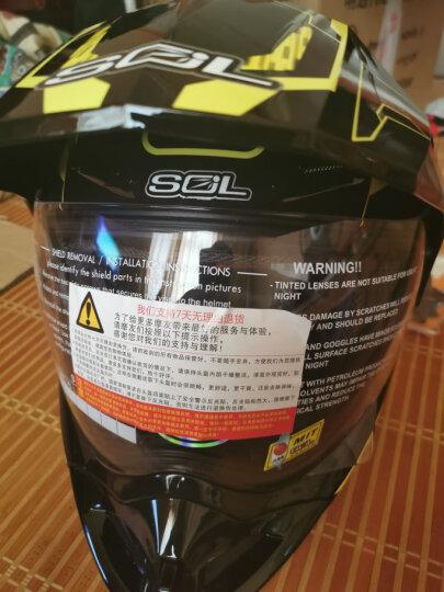 台湾SOL摩托车头盔全盔冬季防雾男女拉力盔机车跑车赛车越野盔四季骑行3c认证安全帽 多加一个镀蓝镜片头盔颜色留言 XXL(适合61-62cm头围) 晒单图