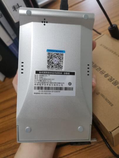 神思SS628(100)身份证读卡器 二三代身份证阅读器 身份证真假识别仪 神思500B手持机 晒单图