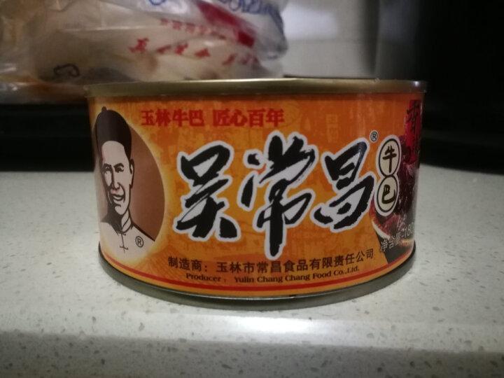 吴常昌玉林牛巴180g罐装广西玉林特产牛肉干美食小吃肉干肉脯下饭菜下酒菜 原味 180克单罐 晒单图