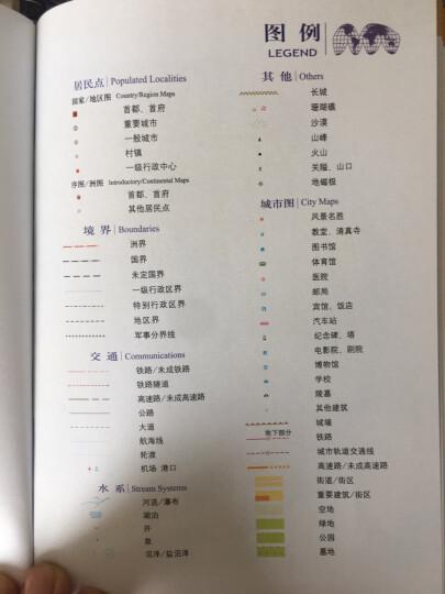 2020年新编实用 中国地图册 国家地区分省概况 政区交通人文历史旅游景点 晒单图
