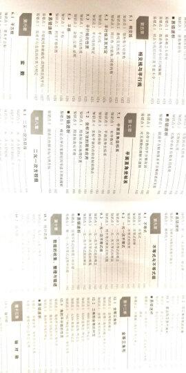 初中生中考满分作文第一工具书(共4本)全国初一二三语文人教版中考优秀精选大全写作技巧书籍 晒单图