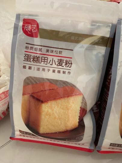 展艺 蛋糕用小麦粉1kg 低筋粉小麦粉蛋糕粉奶油蛋糕低筋面粉烘焙原料 晒单图