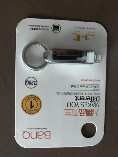 banq 128GB USB3.0苹果U盘 A50高速版 银色 苹果官方MFI认证 iPhone/iPad双接口手机电脑两用U盘 晒单图