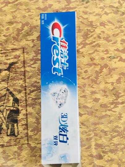 佳洁士(Crest)3D炫白双效牙膏180克(新老包装,随机发货) 晒单图