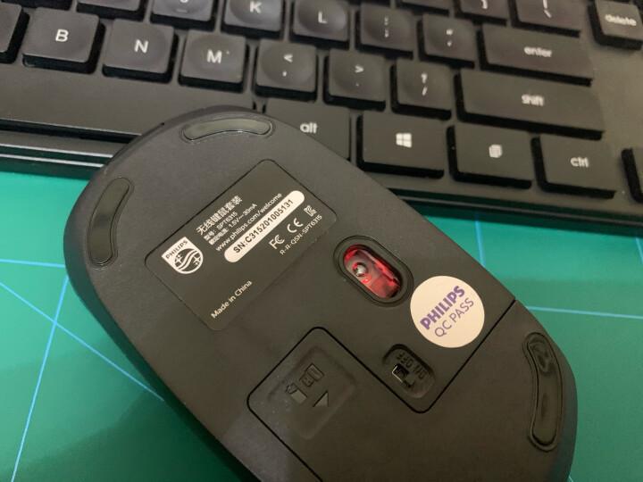 飞利浦(PHILIPS)无线键盘鼠标套装 低音防水 无线键鼠套装 超薄家用办公台式电脑笔记本无线套装 SPT6315黑色 晒单图