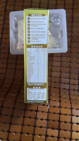 亨氏  3段婴幼儿辅食金装智多多 猪肝红枣含DHA 宝宝营养面条336g 电商装(无盐)(辅食添加初期-36个月适用) 晒单图