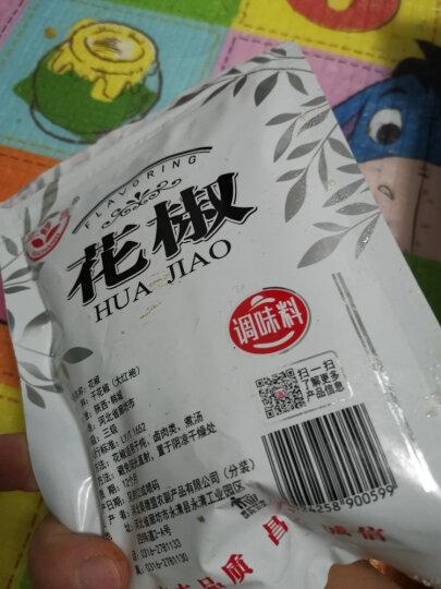 富昌 香辛料 大料50g 八角大茴 厨房调味 火锅调料 凉拌 佐料炖肉料 晒单图