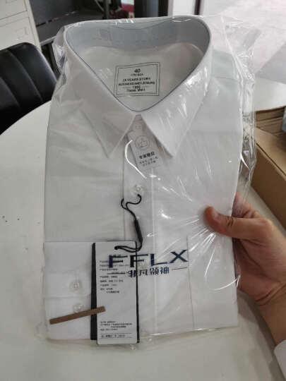白衬衫男长袖修身免烫商务正装职业工作上班秋季伴郎西装衬衣白色 浅蓝色-有口袋 40 晒单图