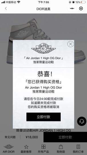 奥尼(aoni)C30 直播摄像头电脑1080p高清台式机笔记本USB免驱 内置麦克风话筒 晒单图