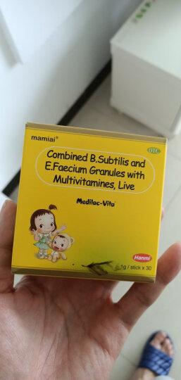 妈咪爱 枯草杆菌二联活菌颗粒 婴幼儿童小儿腹泻便秘拉肚子药益生菌 30袋 晒单图