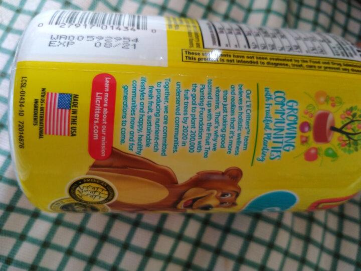 小熊糖 L'ilCritters 丽贵 复合维生素软糖儿童补锌 营养软糖零食 190粒 2岁及以上 美国进口 晒单图