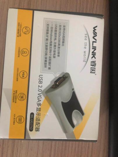 睿因(WAVLINK) USB转VGA外置显卡多屏扩展分屏器扩屏器 1080P分屏器炒股办公优选 晒单图