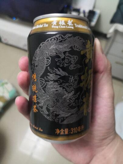 黄振龙 凉茶甜味植物饮料310mL*24罐广东 24味廿四味二十四味凉茶 晒单图