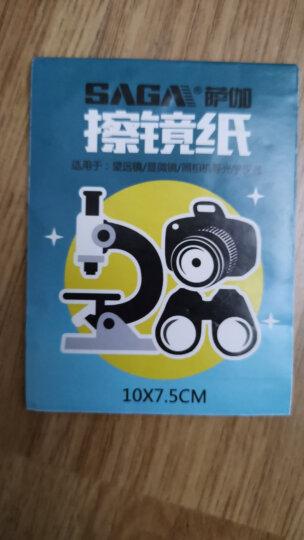SAGA萨伽 望远镜/数码相机/显微镜用 擦镜纸 镜头纸 1本50张 晒单图