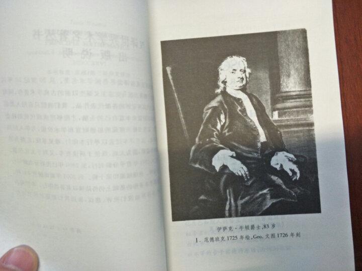 哲学史讲演录(套装1-4卷)/汉译世界学术名著丛书 晒单图