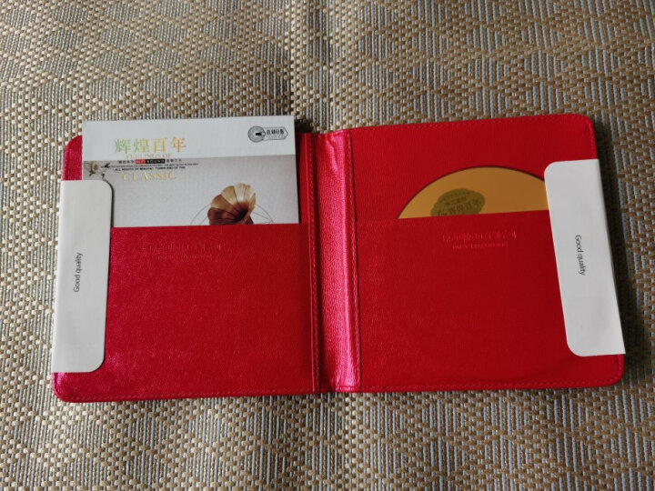 2015新直刻 HIFI 原声母盘1:1直刻 钱萌生专辑《辉煌百年》(CD)(京东专卖) 晒单图