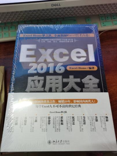 新东方 外企,我来了:决胜外企英语面试 晒单图