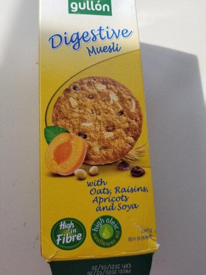 西班牙进口 谷优(Gullon) 高纤维燕麦 饼干(玉米口味) 进口零食 下午茶 265g 晒单图