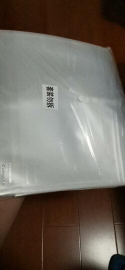 齐心(Comix) 12个装 EA30 A4按扣袋/文件袋/公文袋透明 办公文具 晒单图