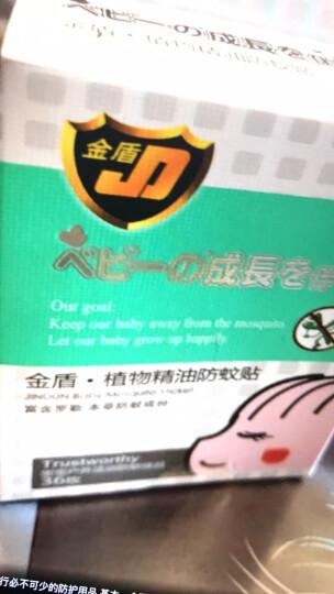 金盾(GOLDEN SHIELD) 日本进口原液金盾驱蚊贴宝宝儿童孕妇设计专用婴儿防蚊贴驱蚊液喷雾 驱蚊喷雾花露水65ml 晒单图