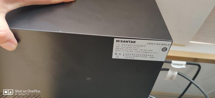山特UPS C1K/C2K/C3K UPS不间断电源 官方保证 在线式稳压 电脑服务器停电续航 C1K在线式1000VA/800W 晒单图