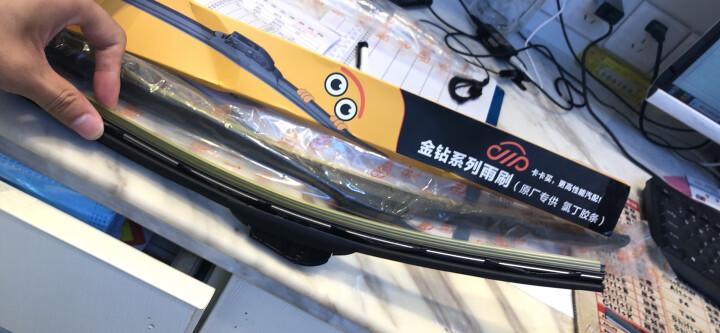 卡卡买金钻无骨雨刮器/雨刷器(一对)奔驰E级(10-14款)E200L/E260L/E300L/E400L汽车雨刮片胶条24/24定制发货 晒单图