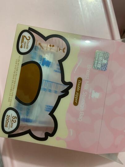 小白熊储奶袋韩国进口一次性母乳储存袋可直立存奶袋 52片装 200ml 09523 晒单图