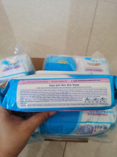 五羊(FIVERAMS)婴儿护肤柔湿巾80片×3包 婴儿湿巾 宝宝湿纸巾 儿童湿巾纸 纸品湿巾带盖 清洁不伤肤 晒单图