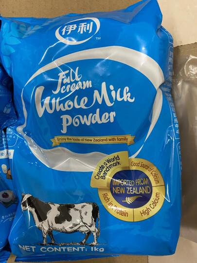 伊利 高铁高钙女士奶粉 叶酸 维生素C 奶粉成人 早餐 400g袋装 方便装 独立小包装(新老包装随机发货) 晒单图