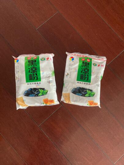 【含模具】宇峰黑凉粉 广西烧仙草粉 冰粉冰凉粉冻 自制儿童果冻食用粉 魔芋粉果冻 晒单图