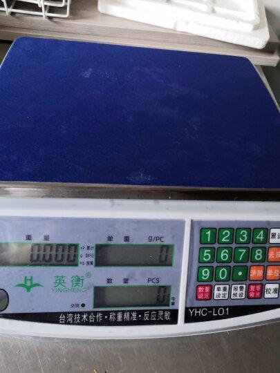 英衡电子秤计数秤6kg10kg30公斤高精度台秤精准计重称商用秤计价秤精密电子称克秤 【充电款】量程3kg精度0.05g 晒单图