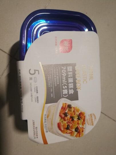 展艺一次性千层豆乳蛋糕椰蓉可可粉淡奶油蛋糕包装盒子 打包盒保鲜盒5个 晒单图