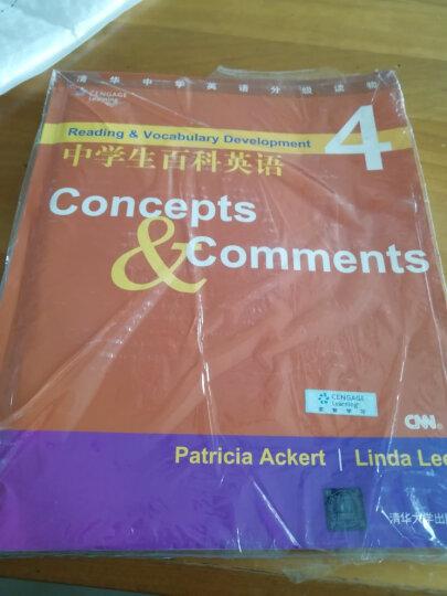 中学生百科英语4:Concepts&Comments 晒单图