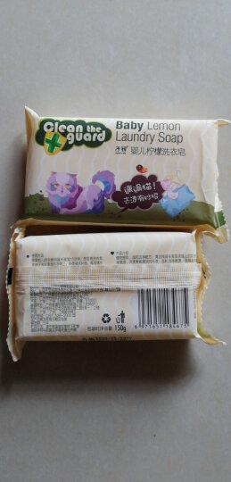 子初婴儿洗衣皂 宝宝洗衣皂肥皂尿布皂 柠檬清香 150g*10块 晒单图