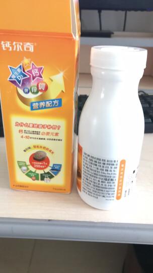 钙尔奇  小添佳咀嚼片 钙片 补钙 儿童钙片 维生素D片 钙铁锌咀嚼片 巧克力味80粒 新老包装随机发 晒单图
