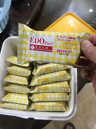 EDO pack 饼干蛋糕 零食早餐 苏打夹心饼干 榴莲风味 600g/盒 晒单图