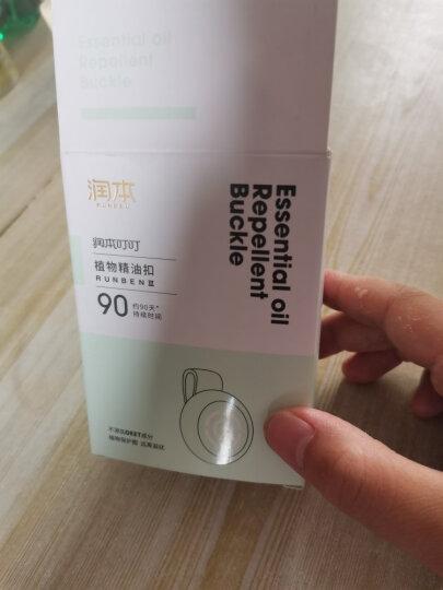 润本(RUNBEN) 止痒膏 20g×2支装 止痒 婴童护肤 蚊虫叮咬 婴童适用 晒单图