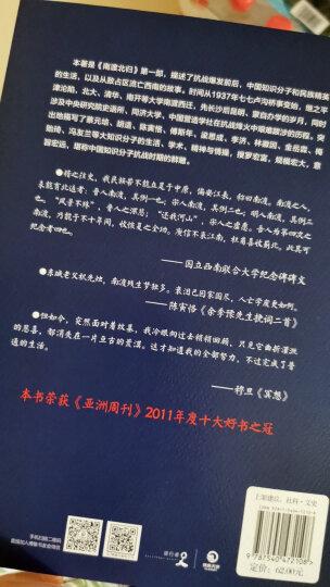 南渡北归系列  亲笔签名版(全新经典版,套装全3册) 晒单图