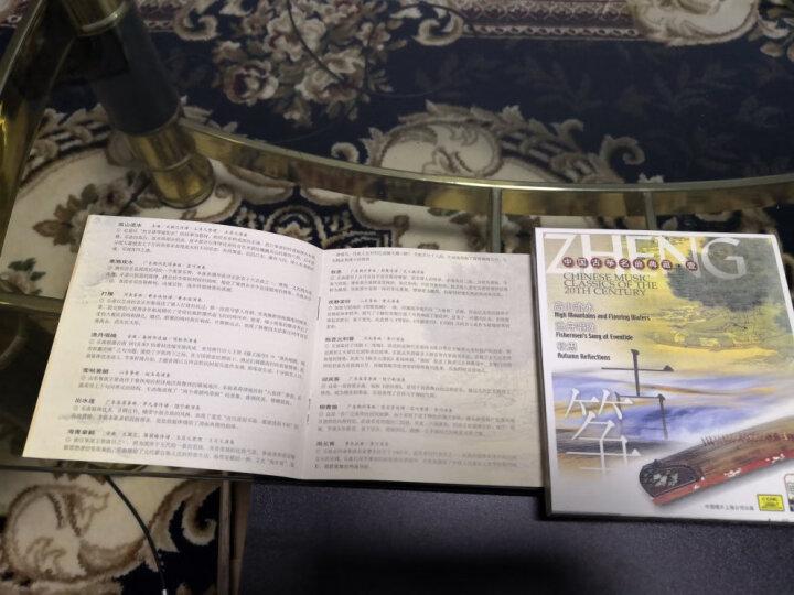 世纪乐典:民族管乐名曲(CD) 晒单图