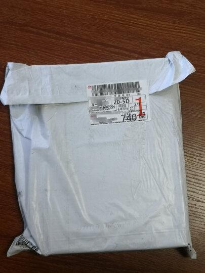 天章(TANGO)新绿天章70gA4复印纸 中高品质款打印纸 单包装 500张 晒单图