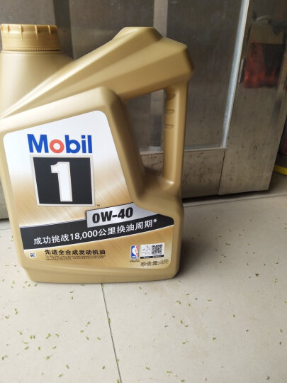 美孚(Mobil)金装美孚1号 全合成机油 0W-40 SN级 4L  汽车用品 晒单图