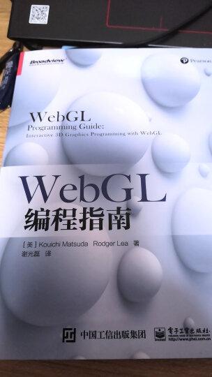 高性能网站建设进阶指南:Web开发者性能优化最佳实践(博文视点出品) 晒单图