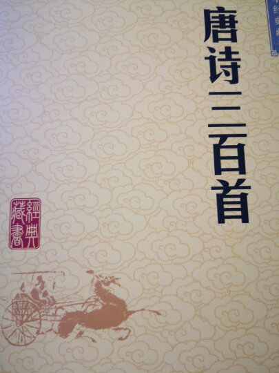 中华经典藏书:庄子 晒单图