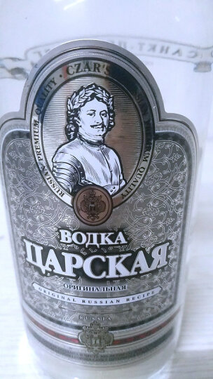【2件8折】俄罗斯烈酒 进口洋酒礼盒 沙皇伏特加 500ml*1瓶 银1升 单支 晒单图